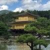 京都旅行おすすめの北山ルート編