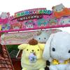 ぬいぐるみ家族旅行!夢の九州ハーモニーランドに行ってきました。