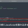 【HTML & CSS & jQuery】ふわっと出てくる「上へ戻るボタン」の実装