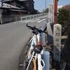 自転車で巡る 鳥羽伏見の戦い
