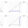 三角形の高さの求め方!底辺の位置によって、高さは変わる!