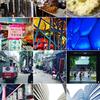 都市とITとが出合うところ 第53回 CAADRIA 2018(2)