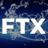 仮想通貨取引所FTXが命名権に投資