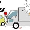 接骨院の交通事故治療について ①交通事故治療