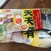 天天有、鶏白湯ラーメンとマリトッツォ風@スーパーで買うグルメ