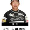 パワプロ2021 太田直哉(独立)パワナンバー