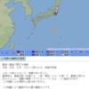 【異常震域】6月4日13時40分頃に鳥島近海を震源とするM6.1の地震が発生!東京都小笠原村では震度4を観測!関東地方はこれからが本番!?『環太平洋対角線の法則』の発動による『南海トラフ地震』などの巨大地震に要警戒!!