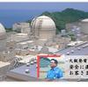 福井大飯原発でクラスター!関西電力作業員150人がコロナ感染か?工事の一部中断自宅待機