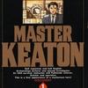 マンガ「マスターキートン」は間違いなく名作