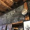 オープンしたばかりの(自称)小料理屋さん「マチヤバル三角屋」でサク飲みしてみた話。