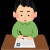 志望企業の決定&職務経歴書の書き方〜プロセスエンジニアの転職体験記②〜