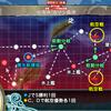 2017年秋イベント:E-2「捷一号作戦、発動準備」攻略