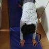 前転、後転を自宅で練習!子供用にぴったりのトレーニングマット!