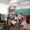 6年生:英語 体の部分を英語で練習