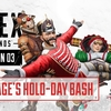 【Apex Legends】冬イベント「ホロデーバッシュ」のスキン、武器チャーム、バナー【画像まとめ】