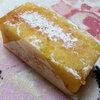 月和茶(ユエフウチャ)パイナップルケーキ