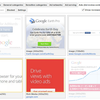 Replacing Adsense Defaults With Paying Ads