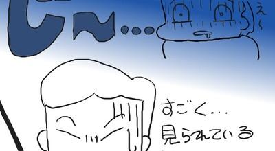 【10月3週目】撃沈‥釣れてる人とは何が違うのか観察してみた【エギング】
