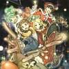 子供と見たいクリスマスアニメ~サンタカンパニー~
