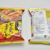 フリーズドライのカツ丼の具:アマノ「とんかつの玉子とじ」