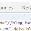 パソコンでモバイル版のページを表示する方法