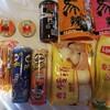 台湾土産はスーパーで火鍋スープを買うのが流行!