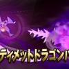 【サンムーン・シングル】ガルガブ対面【Harvest 6th 準優勝】