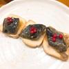 愛媛海産 港町小皿食堂『鯖のソフトスモークオイル煮』