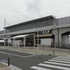 常磐線-74:坂元駅