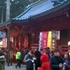箱根神社へ初詣
