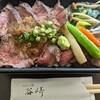 ペイペイピックアップで「にんぎょう町谷崎」に弁当をピックアップしに行ってみた。(中央区日本橋人形町)