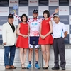 Tour de 熊野(Tour de KUMANO, UCI Asia Tour 2.2) 第2ステージ 109.3km