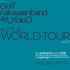 "2019.03.26(Tue.) ""KUTTUK WORLD TOUR vol.2"" @GARAGE"