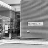 LIXILのショールーム訪問(キッチン『リシェルSI』・『どこでも手洗』・玄関ドアエントリーシステム)