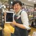 iPad Airをご紹介!?WEB クレジットお申込み開始しました!