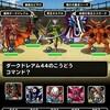 level.776【悪魔系15%UP】第129回闘技場ランキングバトル4日目