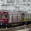阪急、今日は何系?489…20210629