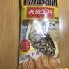 朝食!ファミリーマート『ピザサンド 大阪王将監修餃子味』を食べてみた!