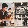 【映画感想】『堂堂たる人生』(1961) / 芦川いづみのツンデレぶりを愛でる青春映画
