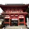 【お遍路】3番札所 亀光山 金泉寺