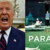 トランプ大統領、韓国映画パラサイトのアカデミー賞は無茶苦茶。