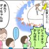 【4コマ漫画】本日スーパー戦隊シリーズ放送通算2000回記念!!