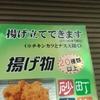 日本語の発音を変えた