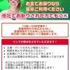 リンクは東京都千代田区大手町1丁目8-5の闇金です。