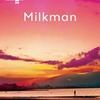 Milkman / アンナ・バーンズ