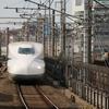 もしも東海道新幹線が長期運休に追い込まれたら