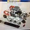 戦車型レゴラジコン設計