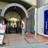 福岡 コートホテル博多駅前 宿泊記 駅近で1泊4000円台のビジネスホテル