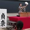 神田外語大にてオリパラクイズ