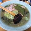 2/14昼食・ラーメンショップ練間(中央区上溝)